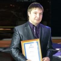 Кукин Сергей