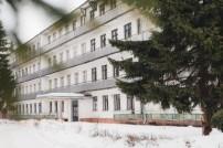 """Cанаторий """"Колос"""" Костромская область"""