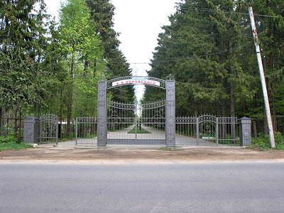 Санаторий имени Воровского в