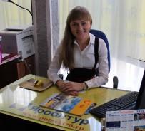 Журавлева Ольга