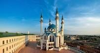 Отдых в Казани